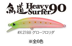 sunamono_gyodo_hs90
