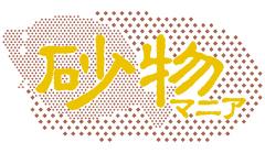 sunamono_logo
