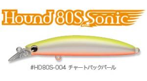 hound80s_sonic