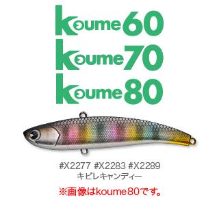 kurodai_koume