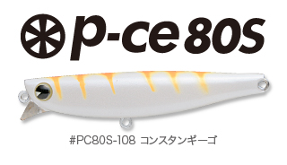 p_ce80s