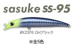 higata_sasukess95