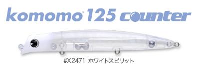 bansyuhigata_komomo125_c