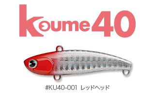koume40