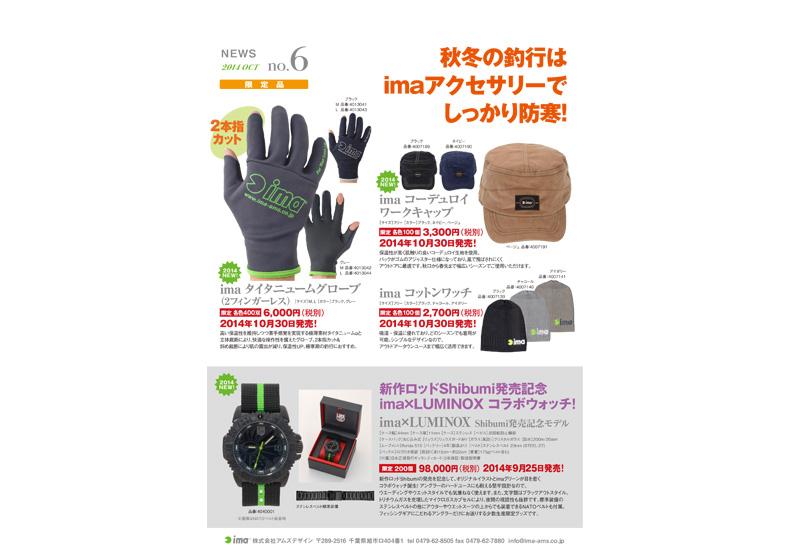 news10_6