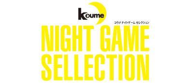 night_logo