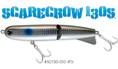 scarecrow13050