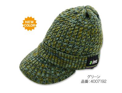 knitcap_moko