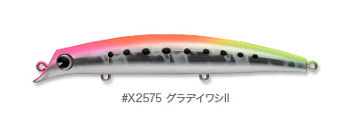 sasuke120reppa