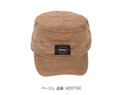 workcap