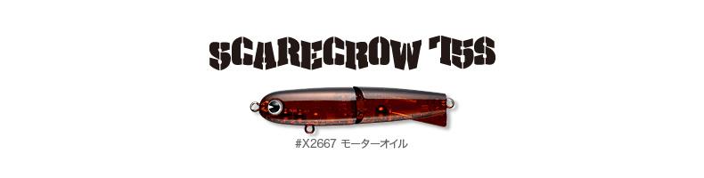 bachi_scarecrow75