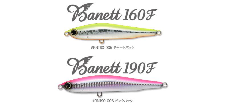 banett160