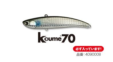 fukubukuro-_minatowan