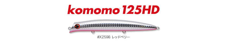 komomo125hd1