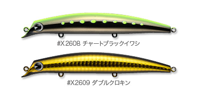 sarashi_sasuke120repp2