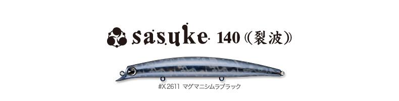 sarashi_sasuke140reppa