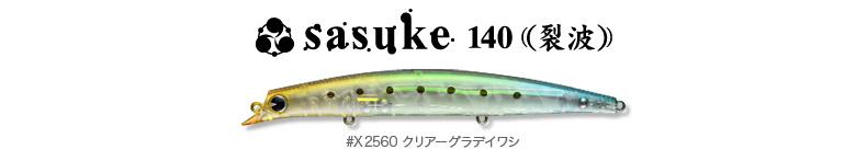 sasuke140reppa