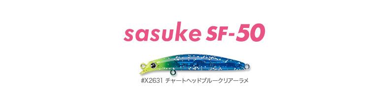 shinpo_sasuke50