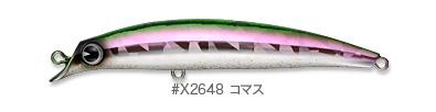 shinpo_sasuke95