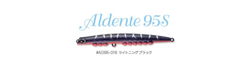aldente95
