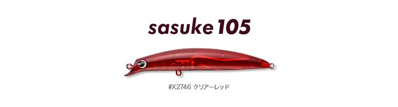 c_sasuke105