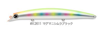 c_sasuke140reppa