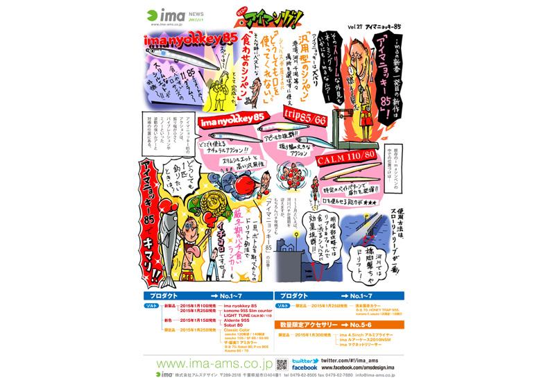 news01_imanga27