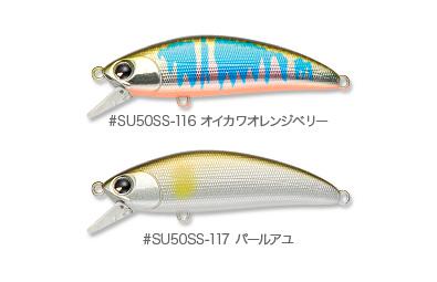 trout_sukari50ss