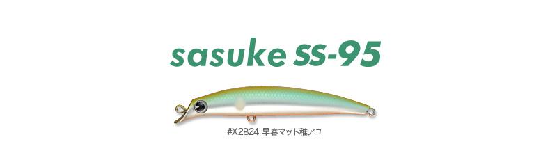 chiayu_sasukess95