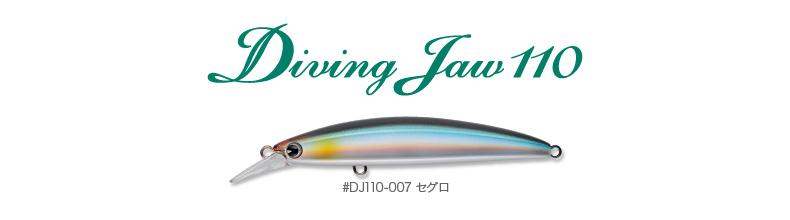 divingjaw110