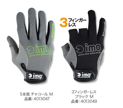 glove-