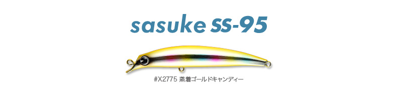 jyoucyaku_sasukess95