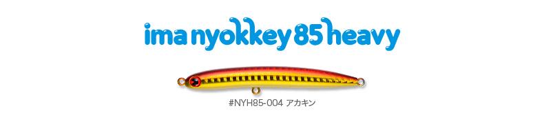 nyokkey_heavy