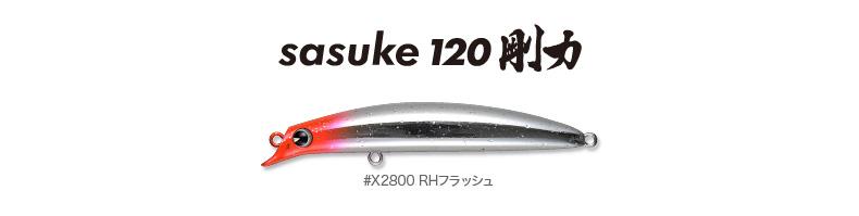 sarashi_sasuke120gouriki
