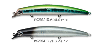 sarashi_sasuke120reppa-_2