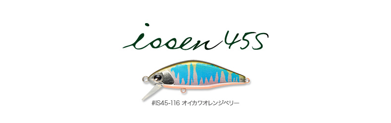 trout_issen