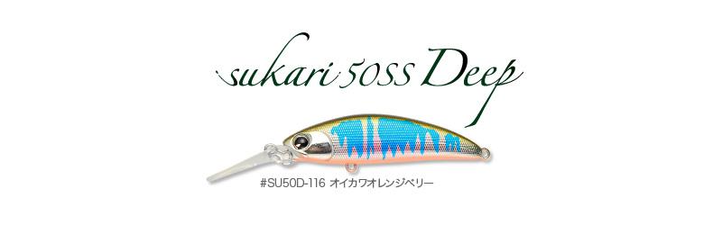 trout_sukari50deep