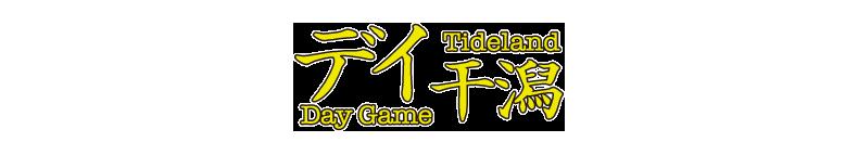 higata_logo