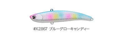 hirame_koume80