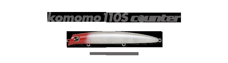 komomo110s