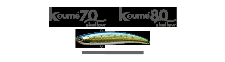 koume7080s