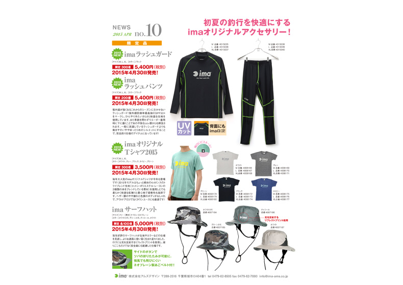 news_04_10