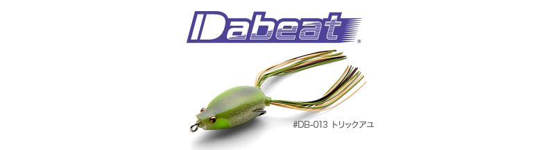 dabeat_01