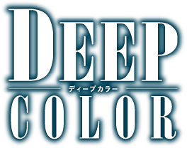deepc_logo