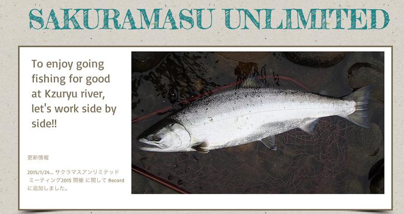 sasuramasu01