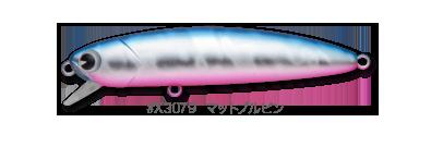 kawasuzuki_sobat80
