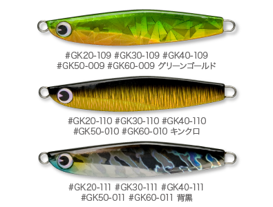 gunkichi30_02