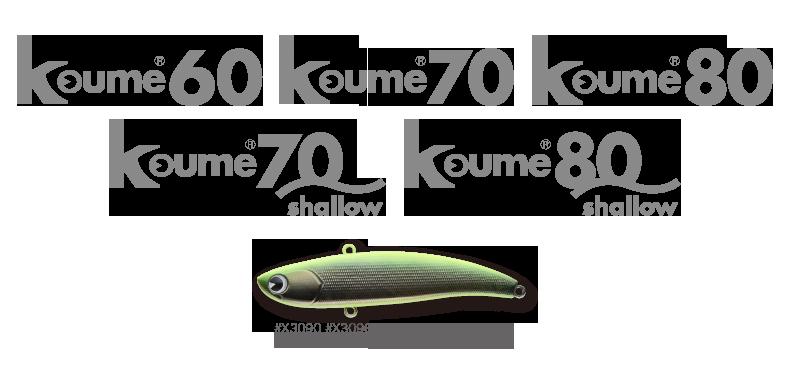 koume_ng
