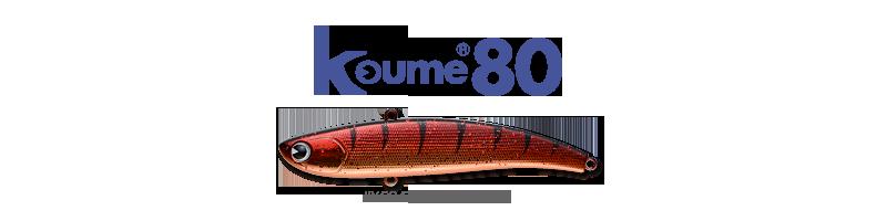 kurodai_koume80