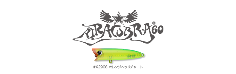 sc_aircobra60